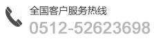 江苏昊诚beplay体育iso下载新材料有限公司